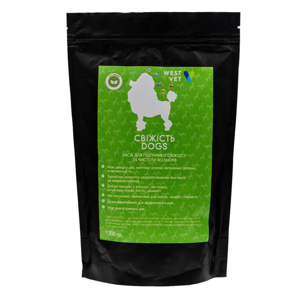 Deodorizer, ordor eliminator, home and enclosure cleaner «FreshnessDogs»