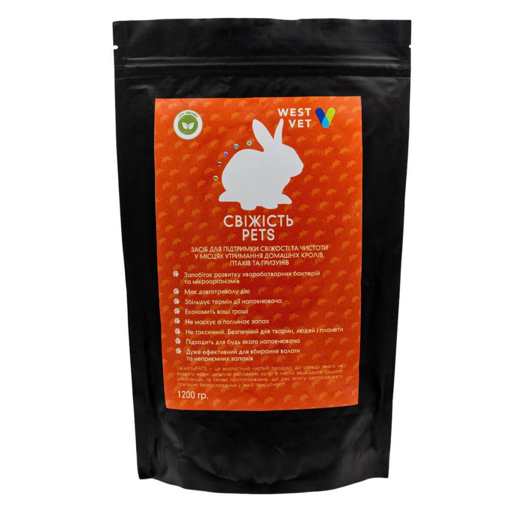 Deodorizer, odor eliminator, cleaning substance «FreshnessPets»