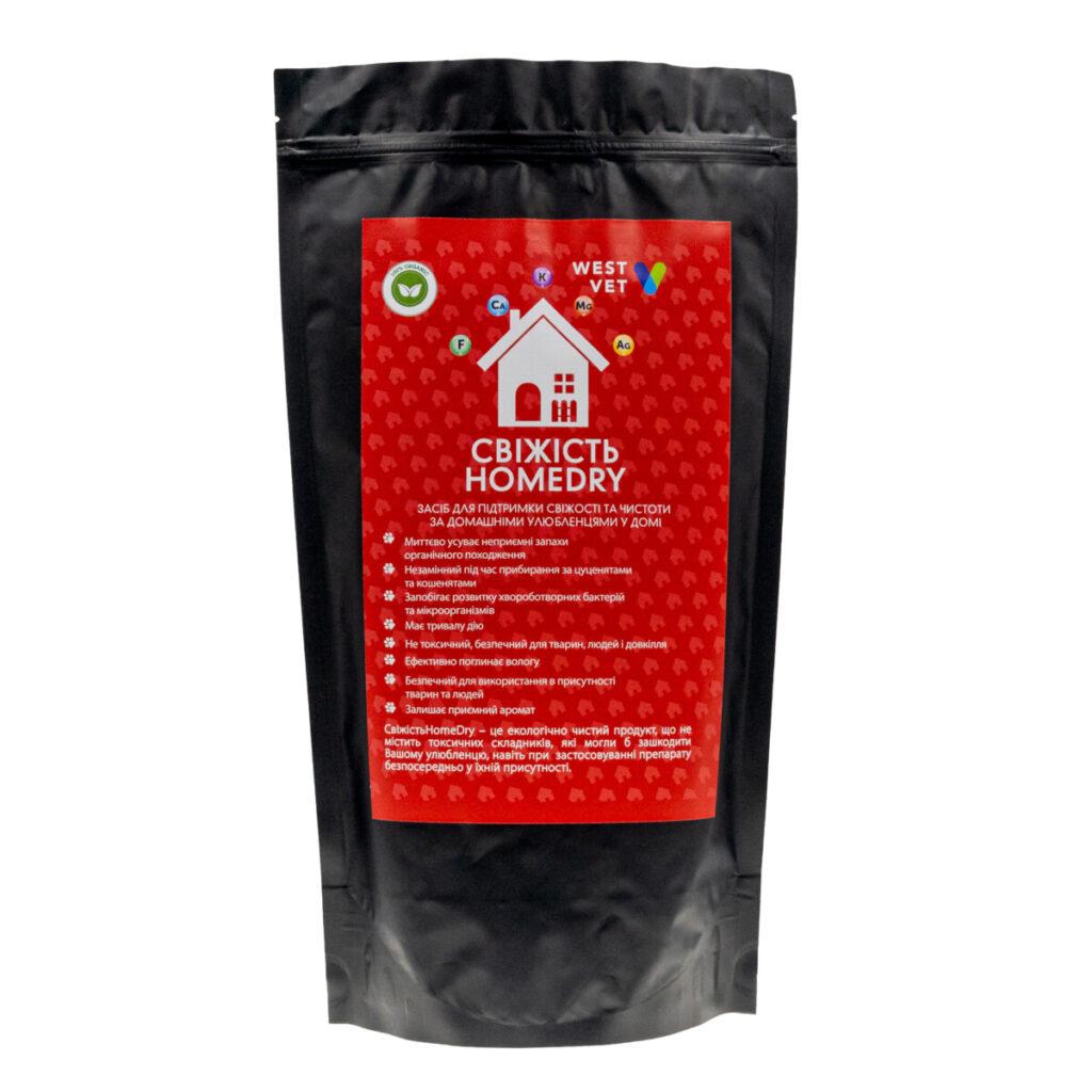 Средство для поддержания свежести и чистоты в доме «Свежесть Home Dry»
