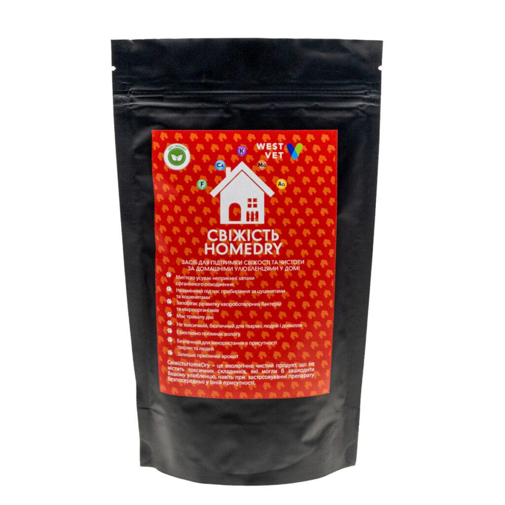 Засіб для підтримки свіжості та чистоти у домі «Свіжість Home Dry»