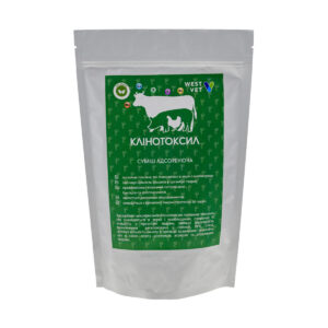 пакет клінотоксил 1кг
